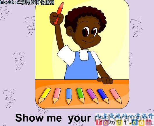 do课件17-人教版小学pep英语三年级上册