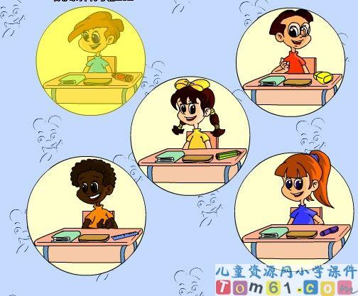 circle课件12-人教版小学pep英语