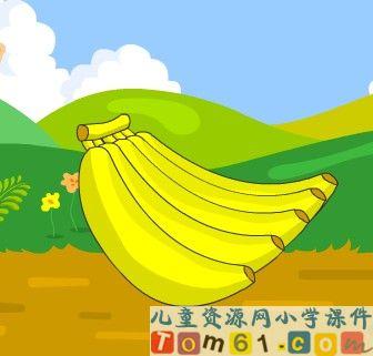 unit_4_banana课件81