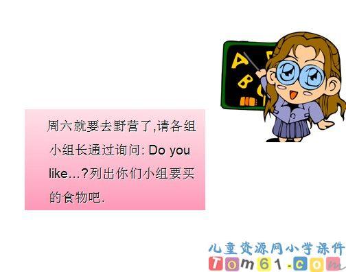 Unit 4课件53 人教版小学PEP英语三年级下册课件 中国儿童资源网 -图片