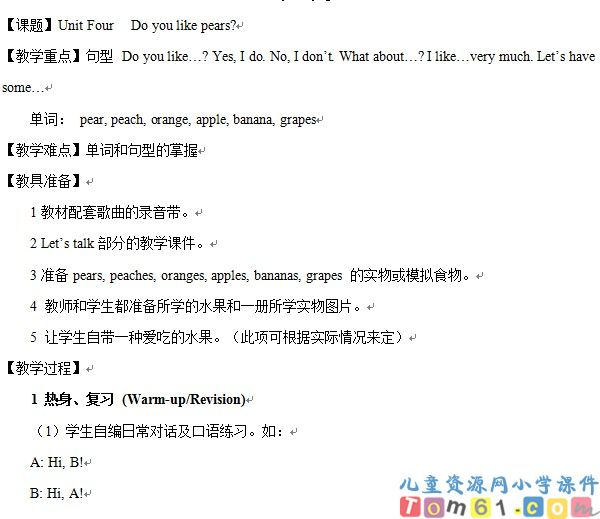 t4教案33 人教版小学PEP英语三年级下册课件 中国儿童资源网 -Unit4图片