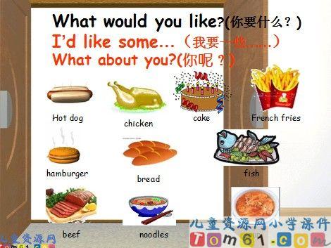 pep人教版四年级英语图片 pep小学四年级人教版 pep人教高清图片
