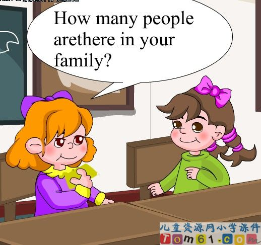 unit6课件22-人教版小学pep英语四年级上册课件-中国