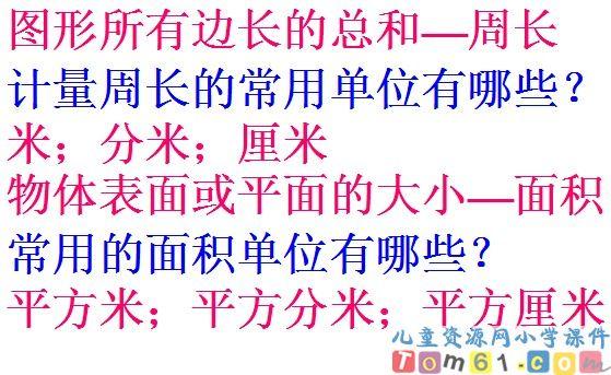 式与方程总复习_麦克斯韦方程_爱因斯坦场方程_薛 ... : 中学1年 数学 方程式 : 中学