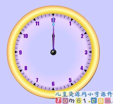 认识时间课件1_人教版小学数学三年级上册课件_小学