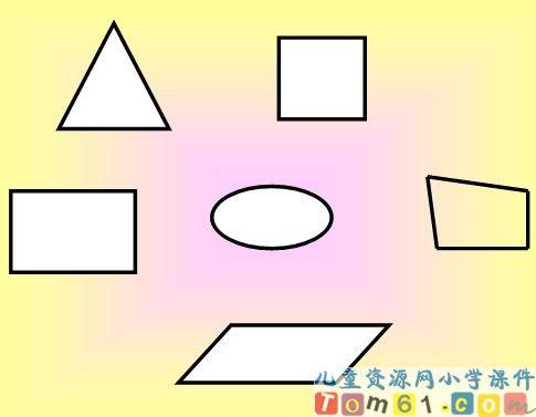认识长方形和正方形课件9