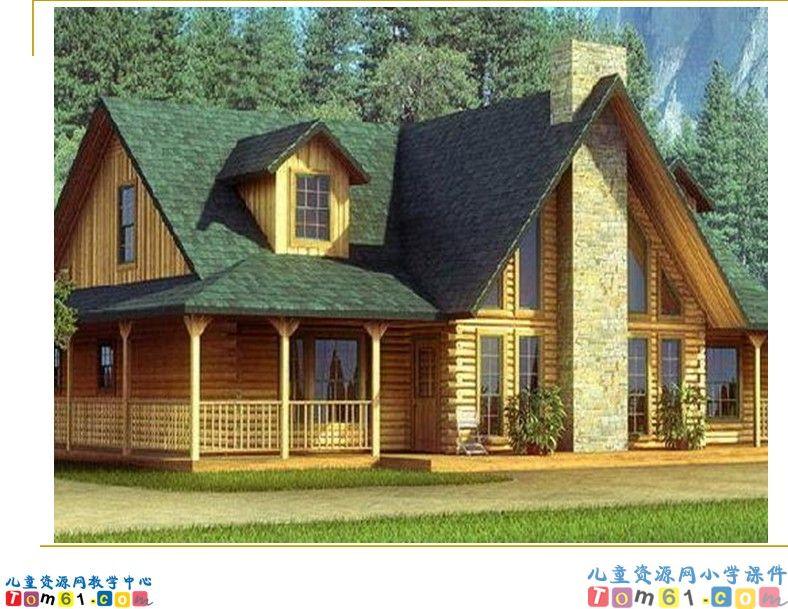 三角型别墅屋顶