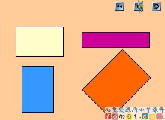 正方形_长方形的认识课件1