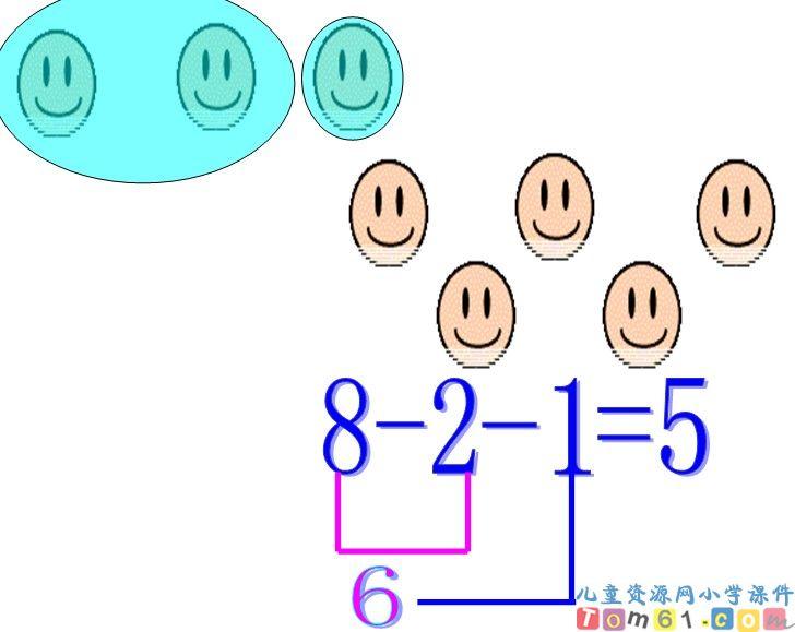 连加连减课件11-人教版小学数学一年级上册课件-中国