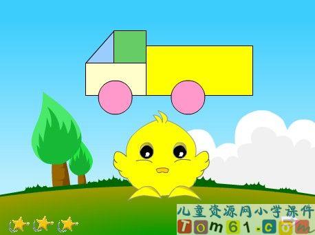 火箭平面图形画 小学生平面图形画 用平面图形组成的画