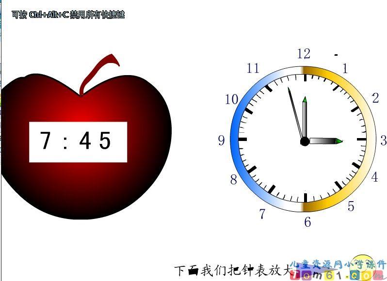 图片时钟简笔画(认识时间)[34p]_字 唯美图片; 人教版认识时间课件;