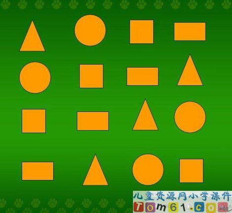 找规律课件82_人教版小学数学一年级下册课件_小学图片