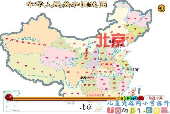 北京旅游地图手绘儿童版
