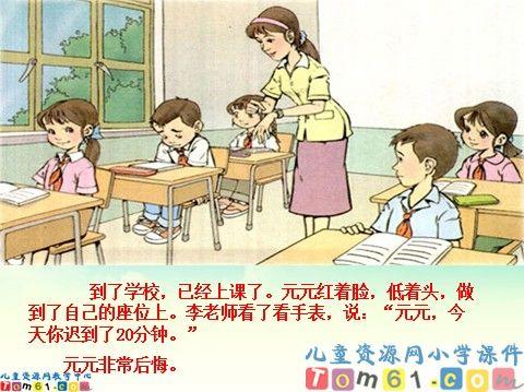 故事】【儿童动画片】