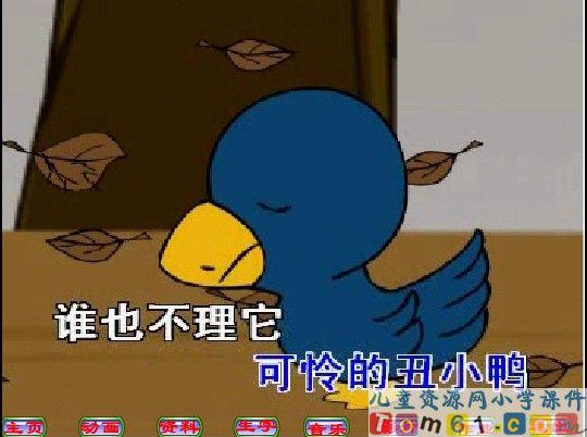 绘本故事】【儿童动画片】