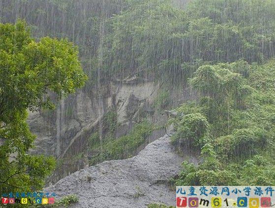 山雨教学设计意图
