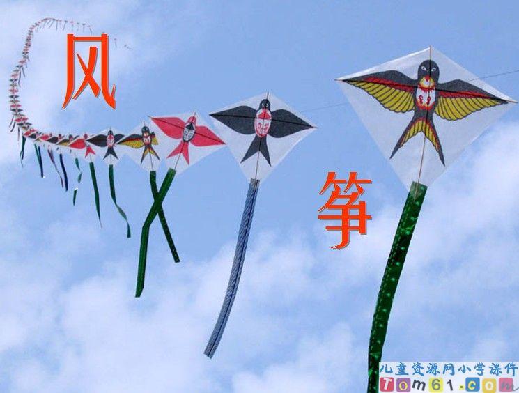 简单的风筝图案