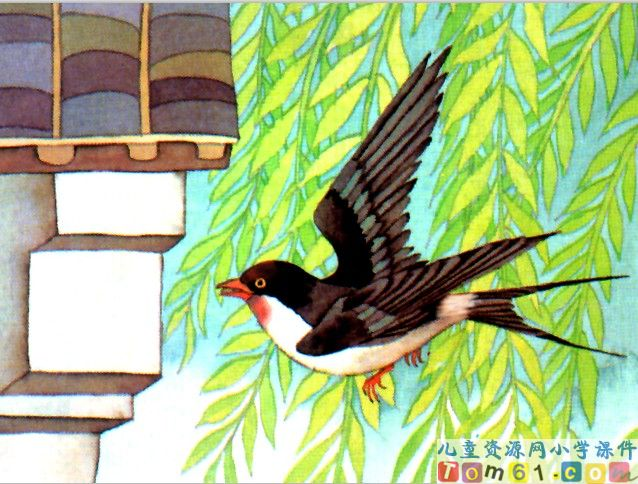 燕子低飞简笔画