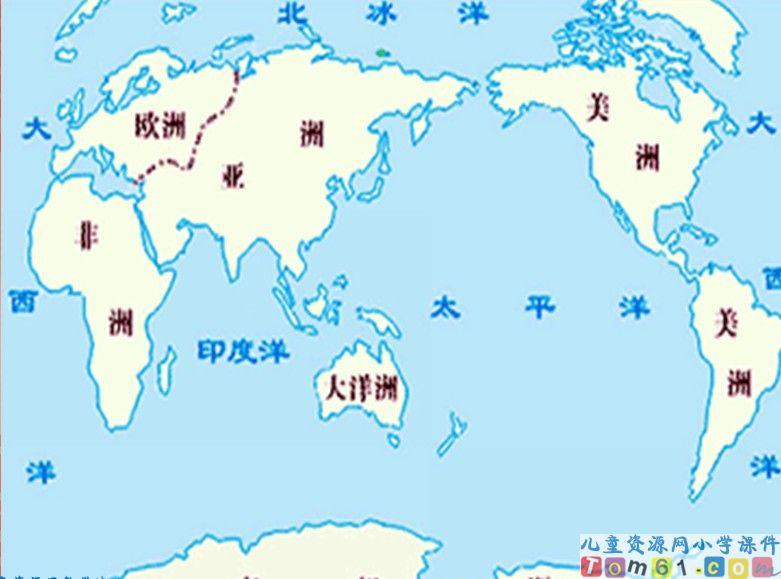 世界地图引出的发现课件10