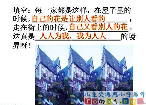 天津楼市燥热 政府表态限制投机炒房