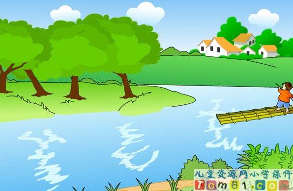 小小竹排画中游课件4图片