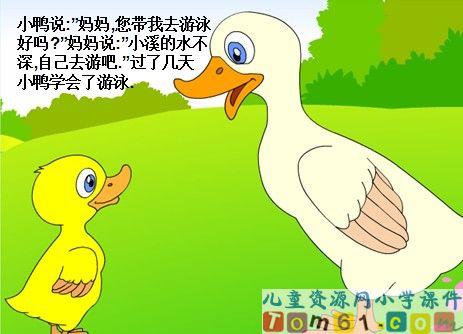 儿童画画教案ppt