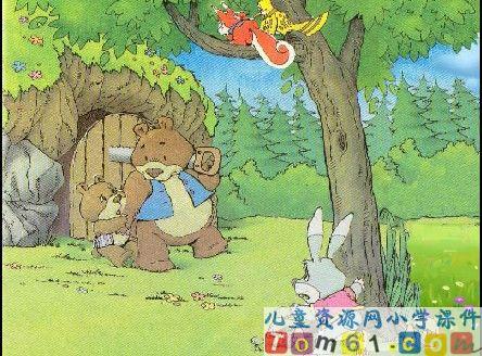 小熊住山洞课件22_人教版小学语文一年级上册课件