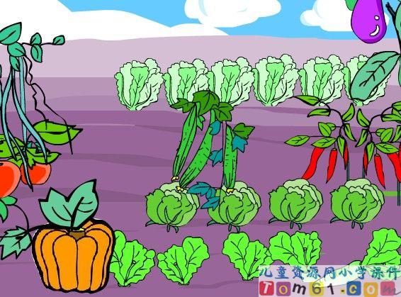 4-人教版小学语文一年级上册课件-中国儿童资源网