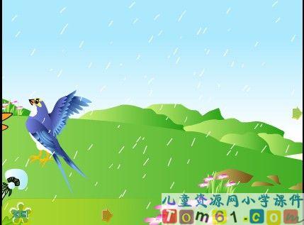 春雨ppt背景