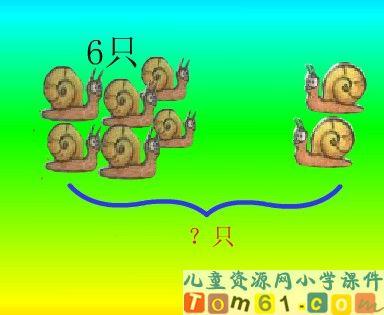 儿童数学题带图