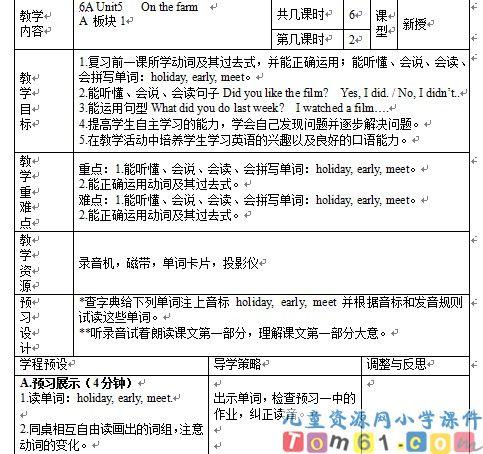 unit5教案18-苏教版小学英语六上册课件教案-中幼儿园户外体育游戏年级图片