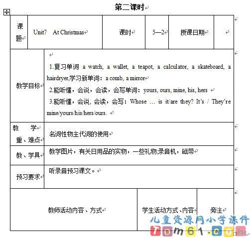 unit7教案5-苏教版小学英语六教案课件上册-中年级雌雄与v教案《翩翩》图片