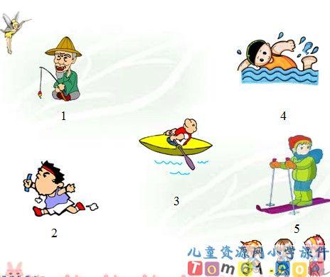 动漫 卡通 漫画 头像 464_390