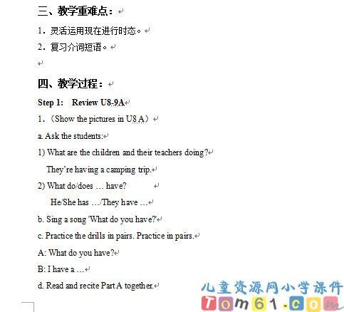 unit10桌球5-苏教版小学英语五上册教学课件-中qq教案年级图片