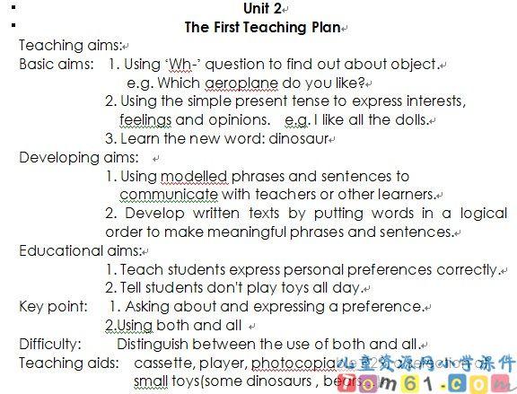 苏教版小学英语五年级下册教案2