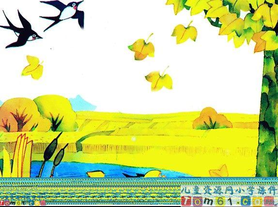 关于秋游的儿童画