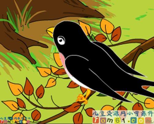 小动物过冬课件5_苏教版小学语文二年级上册课件_小学