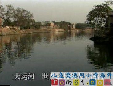 长城和运河视频素材3
