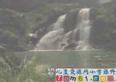 庐山的云雾视频素材6