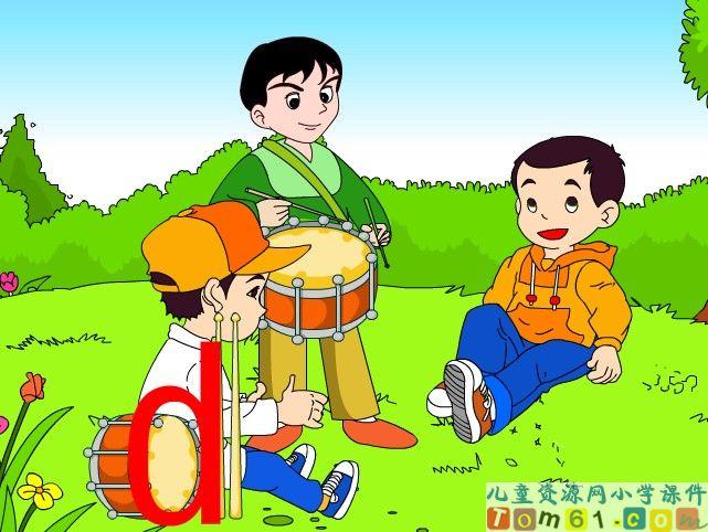】【儿童动画片】