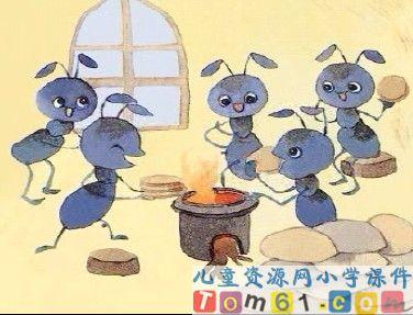《蚂蚁和蝈蝈》课件5_苏教版小学语文一年级下册课件图片