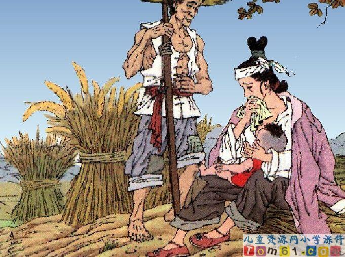 《古诗两首(锄禾,悯农)》课件5图片