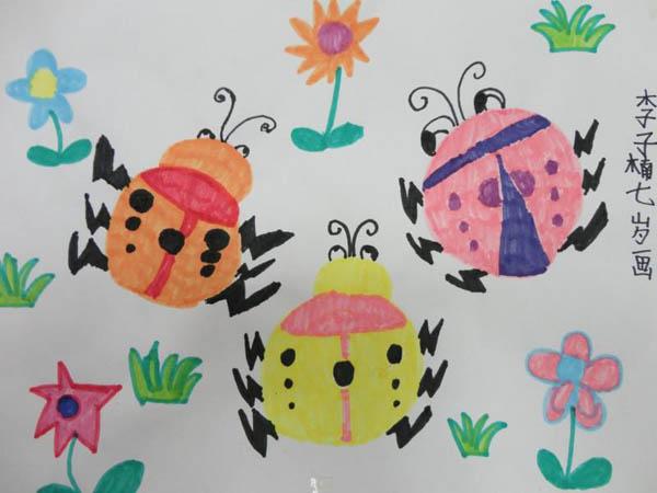 七星瓢虫-水彩画图集图片_儿童水彩画_少儿图库_中国