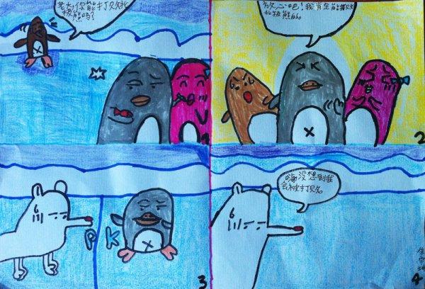 企鹅-水彩画图集图片_儿童水彩画_少儿图库_中国儿童