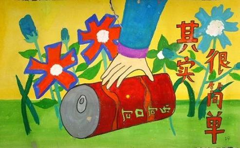 可乐-水彩画图集图片_儿童水彩画_少儿图库_中国儿童