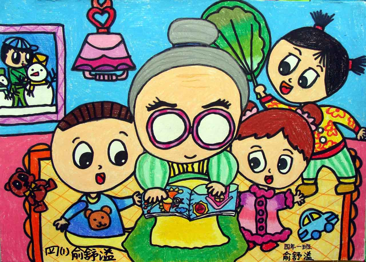 大树 水彩画图集图片 儿童水彩画 少儿图库 中国儿童