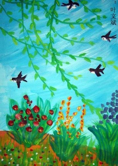 小燕子-水彩画图集