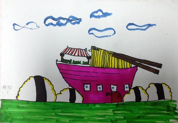 房子-水彩畫圖集