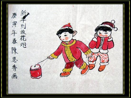 新年-水彩画图集