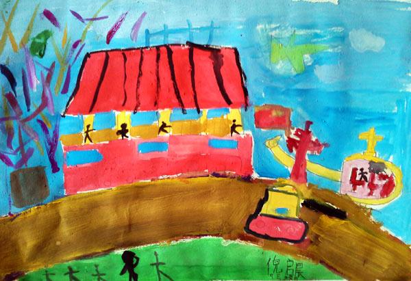 旅行-水彩画图集图片_儿童水彩画_少儿图库_中国儿童